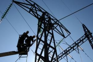 """Обавјештење о ремонту: Годишњи ремонт ТС 35/10 kV """"Кравица"""""""